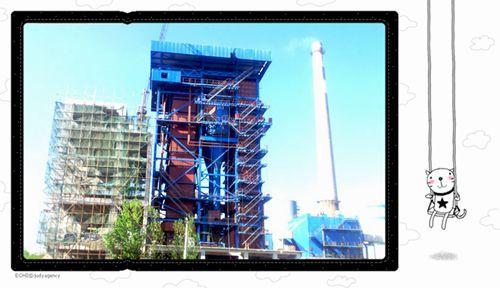 20吨循环流化床锅炉_75吨的生物质循环流化床发电站锅炉